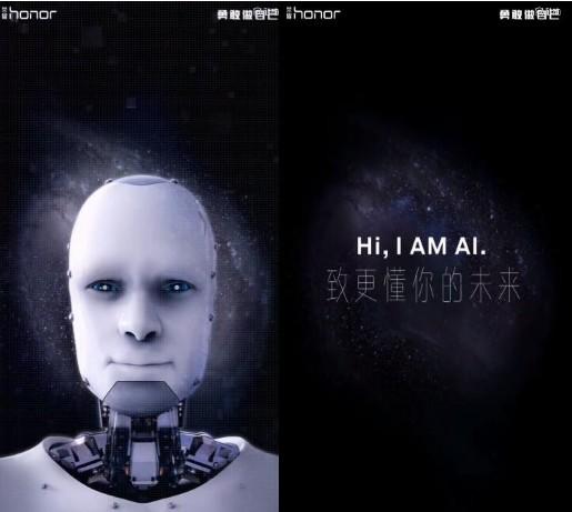 荣耀新AI手机配置全曝光 配麒麟970