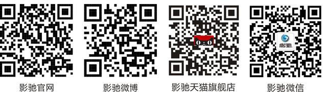 个性化十足,影驰GAMER DDR4-2133 4GB热售259元