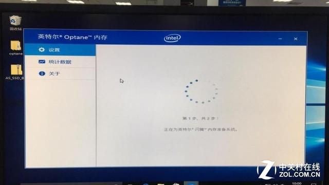华硕200系主板安装英特尔傲腾内存教程
