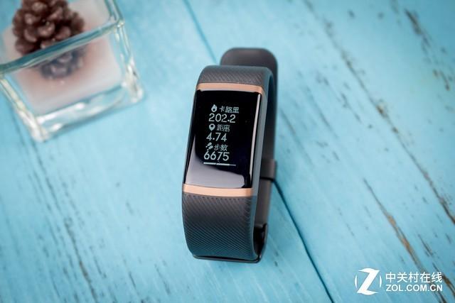 大屏显换芯升级 乐心ZIVA plus手环评测