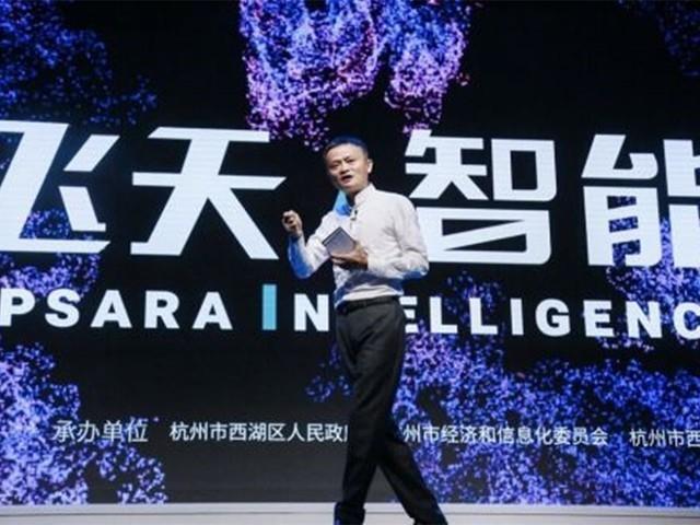 马云称阿里巴巴不是外资企业:只是他们善用外资