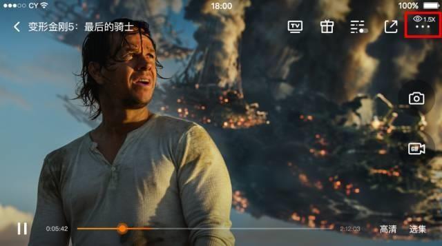 腾讯视频APP推出色盲优化 看到的是这样