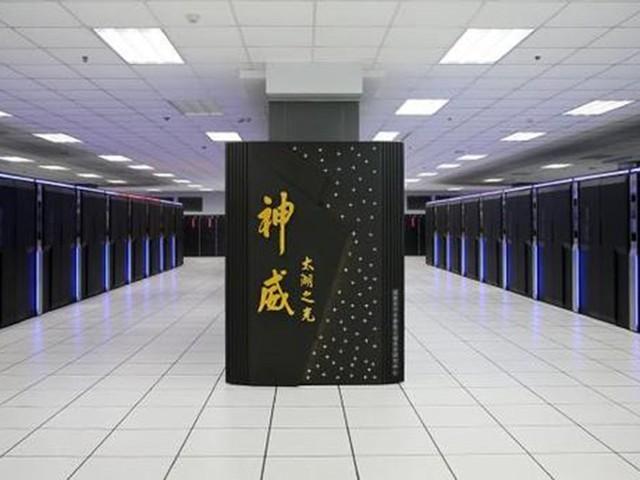 中国再次登顶全球超算500强榜单 超美国