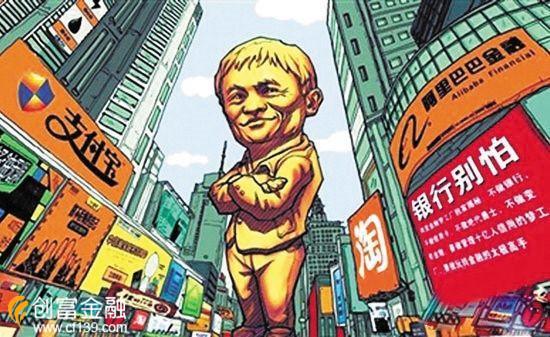 第三经济体指日可待!马云净资产超136个国家总和