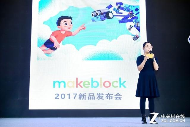 Makeblock爆全球首款普及型编程机器人