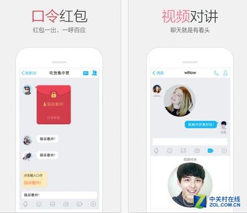 逗趣新玩法 QQ口令红包如何调戏群友?