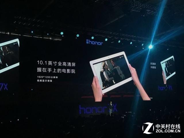荣耀畅玩7X发布 全面屏双摄售价1299元起