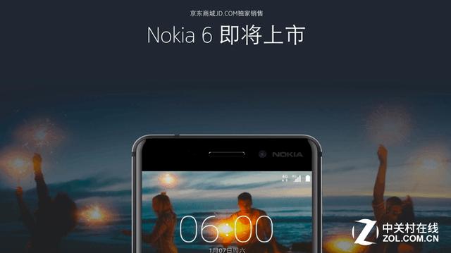 独家首发Nokia 6 除了情怀京东还有野心