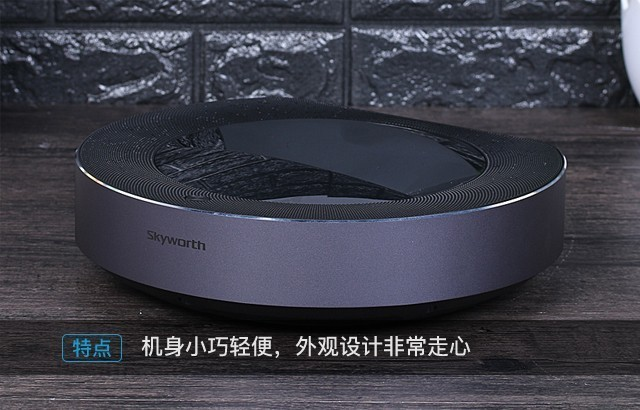 超短焦智能新品創維π家用投影儀評測