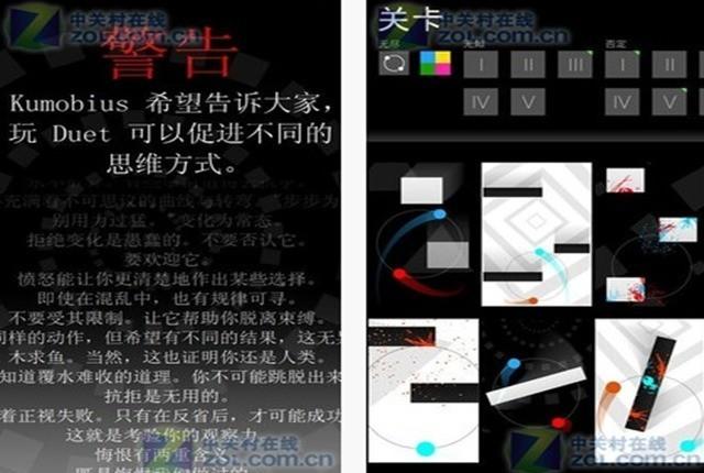 04.04佳软推荐:5款App突破观察力束缚