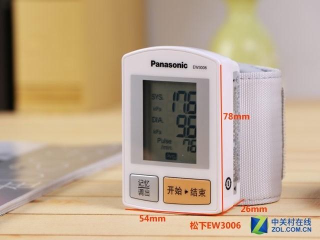 松下ew3006手腕式血压计的尺寸是26*54*78mm,重量为111g,该手图片