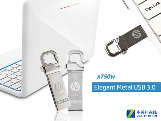 集成高速芯片 HP加推128G大容量存储U盘