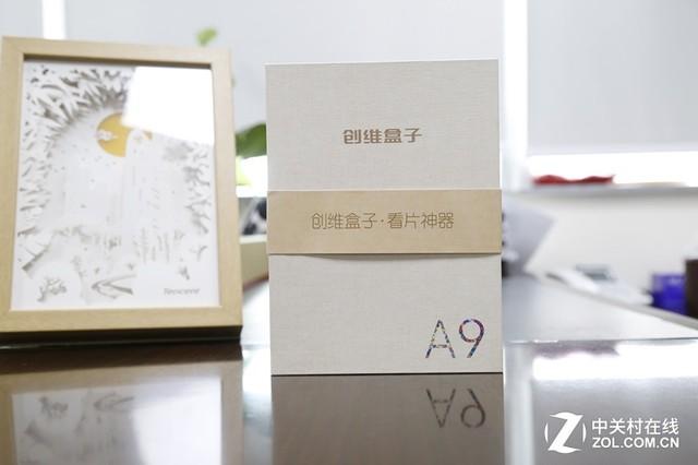 盒子性能怪兽首款全金属盒子创维盒子A9_创维电视播放机_高清评测零錢換鈔