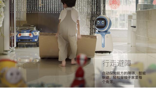 惨绝人寰小武机器人京东众筹网友被逼疯
