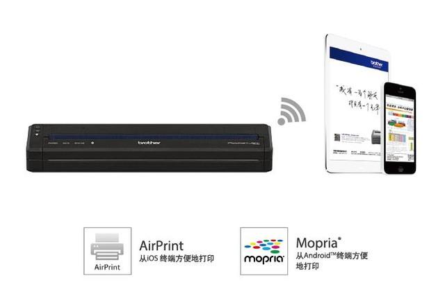 兄弟新一代A4便携打印机PJ-700系列上市