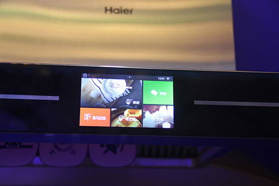 海尔首款智能吸油烟机发布 YunOS加持