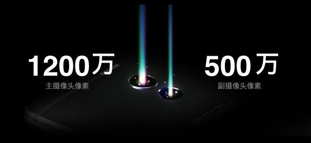 魅蓝Note6首发销量超20万 紧急备货中
