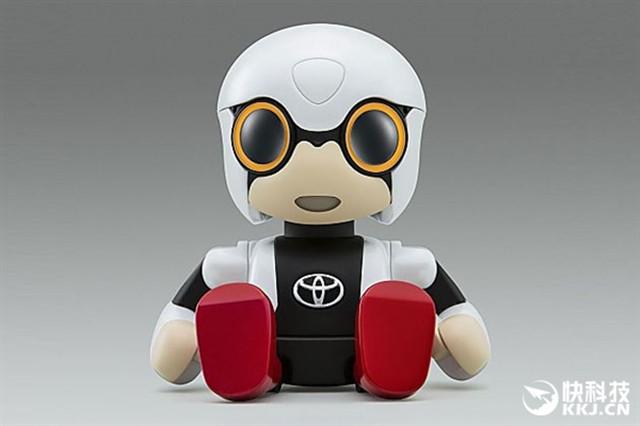 丰田推出迷你机器人:放在杯座上正合适