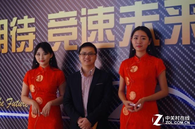 映泰电竞新品200系列主板发布会盛大召开