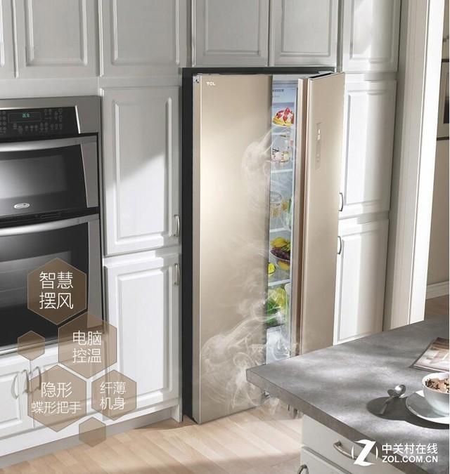 TCL超级品牌日 冰箱特价陪您过夏天