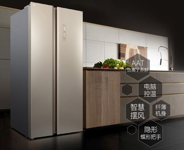 搭载负离养鲜!TCL的这款冰箱究竟有何与众不同?