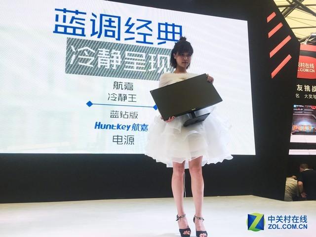 掀娱乐硬件风潮 航嘉ChinaJoy精彩亮相
