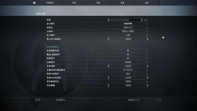 重温经典 铭瑄GTX 1050Ti激战CS:GO