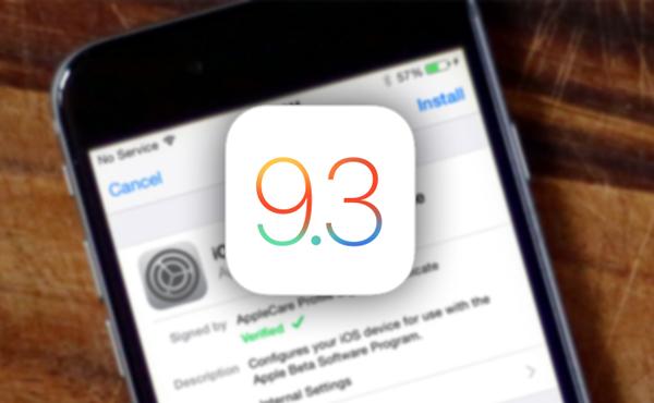 苹果再发iOS 9.3 Beta 3 Wi-Fi通话功能
