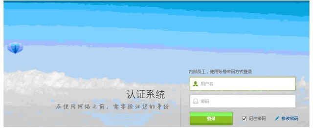 """深圳市电子政务资源中心升级""""网络安全"""""""