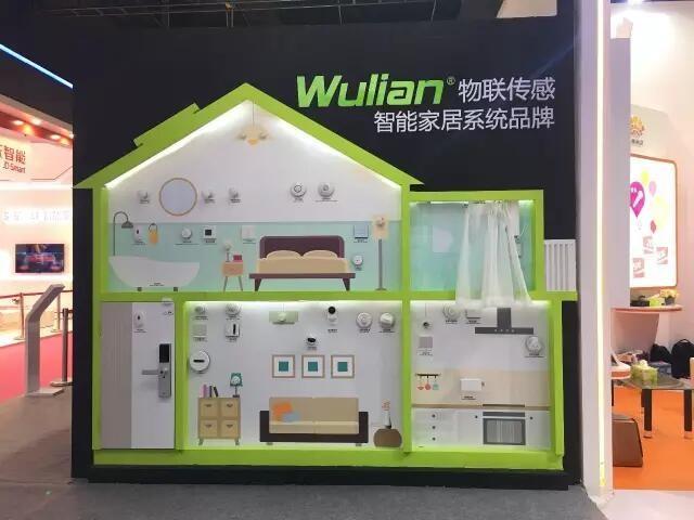 2017香港春季电子展,WULIAN智能家居精彩抢先看