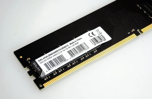 影驰将系列DDR4-2400 8G内存热售415元