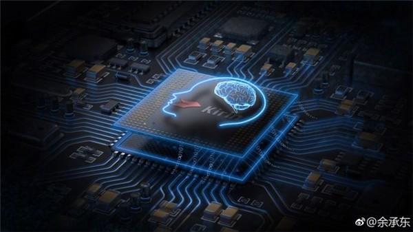 荣耀V10将于明年初推出 或搭载麒麟970