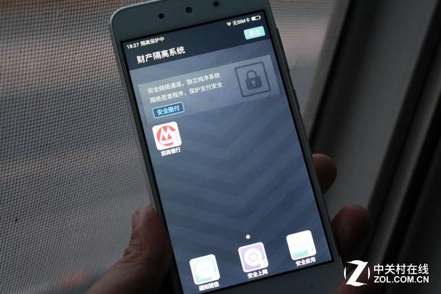 新一代国民手机接班者 360手机f4评测