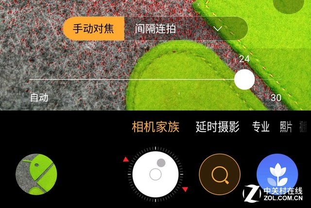 微观世界 努比亚Z11黑金版微距拍照评测