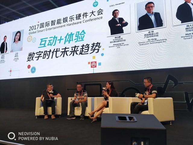 移动行业巨头:创新融合促手机娱乐体验