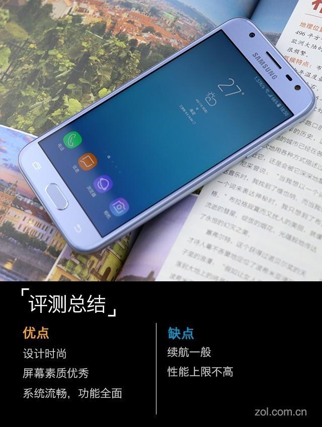 三星盖乐世J3 2017评测:千元的时尚新宠(不发)
