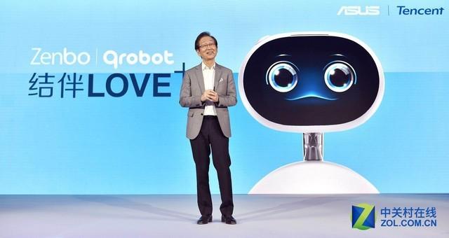 华硕联合腾讯 发布首款AI机器人小布