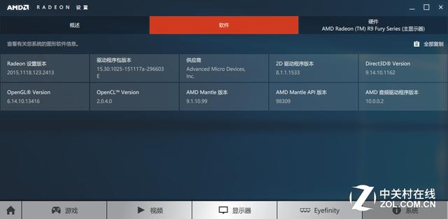 全新驱触动生 AMD Radeon Crimson颁布匹
