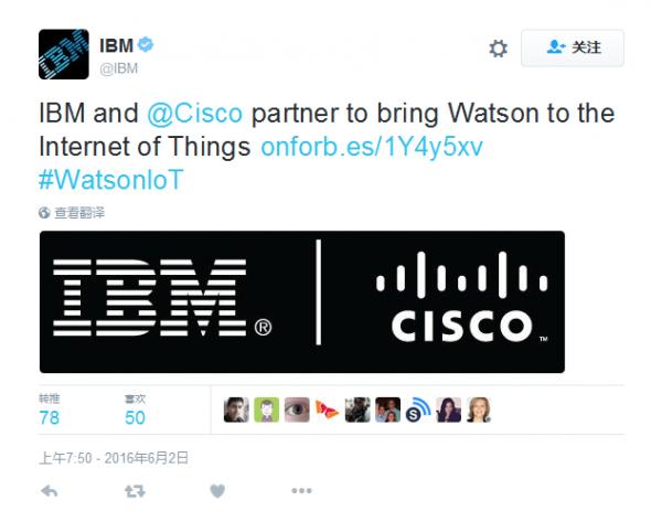 与思科合作:沃森进一步迈向物联网