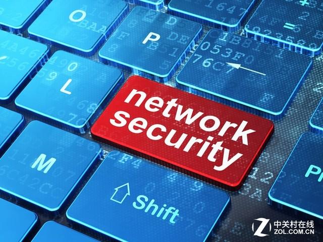 网络安全需要全球共治
