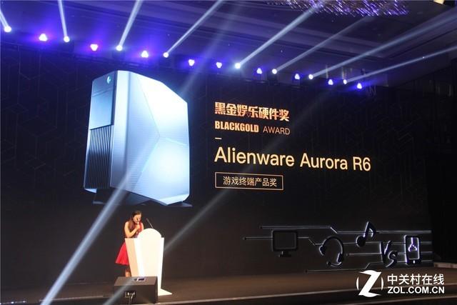 外星人Aurora R6获黑金游戏终端产品奖