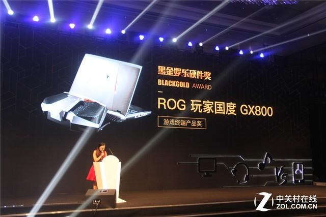 玩家国度GX800荣获黑金游戏终端产品奖