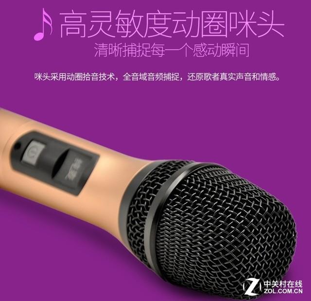海美迪K歌麦克风京东上市 家庭KTV想唱就唱