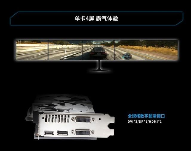 10力守望 铭瑄GTX1060强劲性能为你加持