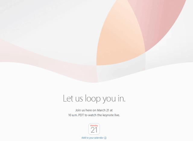 深扒苹果邀请函