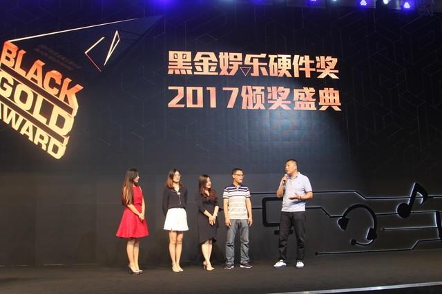 双摄自拍成刚需 vivo X9s获2017黑金奖