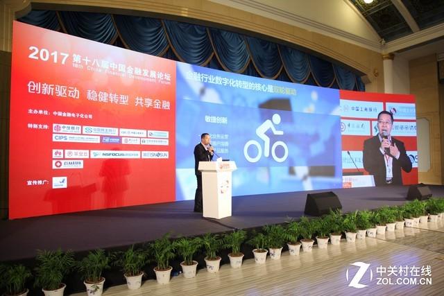 2017国际金融展开幕 绿盟亮剑金融发展论坛