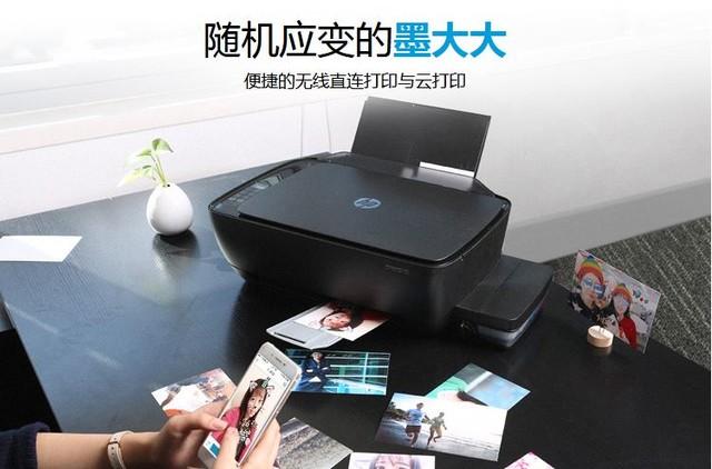 告别黑白激光 小微企业的第一台打印机