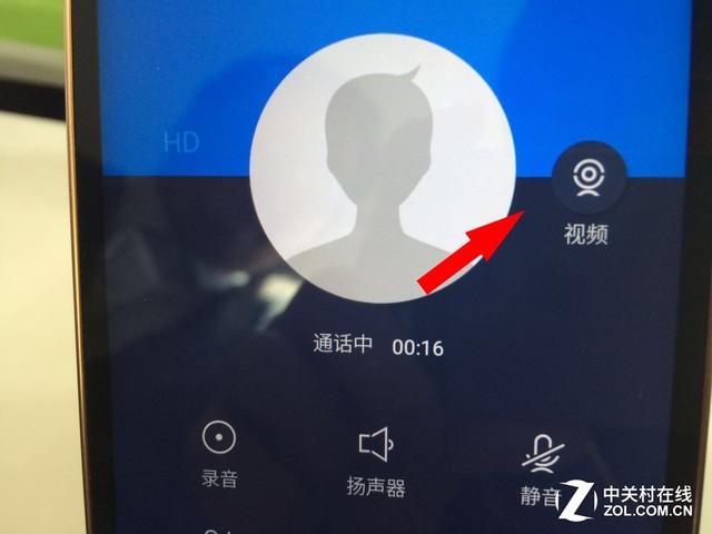 视频通话免流量:中国移动VoLTE实地体验