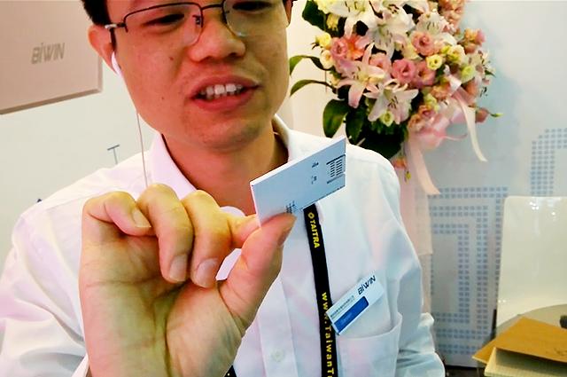 未来值得拥有!台北电脑展十大存储新品